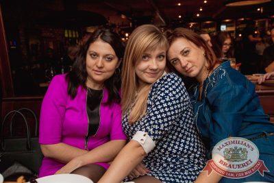 «Дыхание ночи»: Dj Сергей Рига (Москва), 18 ноября 2017 - Ресторан «Максимилианс» Самара - 28