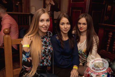 «Дыхание ночи»: Dj Сергей Рига (Москва), 18 ноября 2017 - Ресторан «Максимилианс» Самара - 34