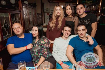 «Дыхание ночи»: Dj Сергей Рига (Москва), 18 ноября 2017 - Ресторан «Максимилианс» Самара - 35