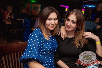 «Дыхание ночи»: Dj Сергей Рига (Москва), 18 ноября 2017 - Ресторан «Максимилианс» Самара - 38