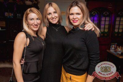«Дыхание ночи»: Dj Сергей Рига (Москва), 18 ноября 2017 - Ресторан «Максимилианс» Самара - 39