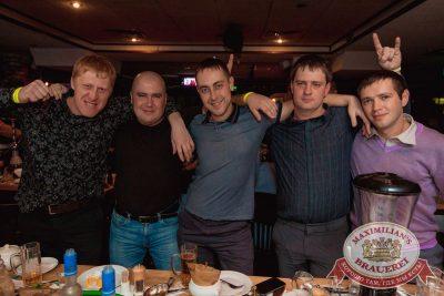 «Дыхание ночи»: Dj Сергей Рига (Москва), 18 ноября 2017 - Ресторан «Максимилианс» Самара - 40