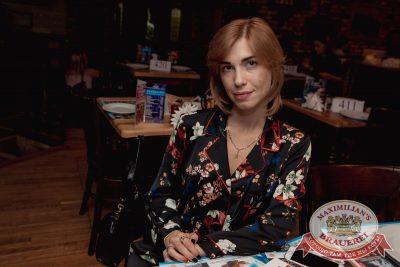 Мот, 22 ноября 2017 - Ресторан «Максимилианс» Самара - 18