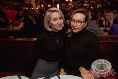 Мот, 22 ноября 2017 - Ресторан «Максимилианс» Самара - 20