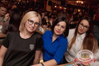 Мот, 22 ноября 2017 - Ресторан «Максимилианс» Самара - 23