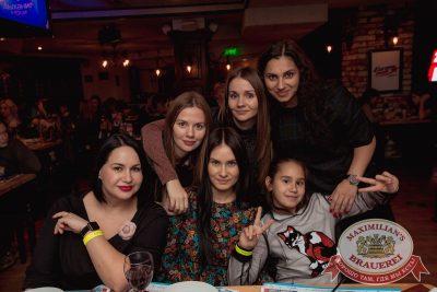 Мот, 22 ноября 2017 - Ресторан «Максимилианс» Самара - 35