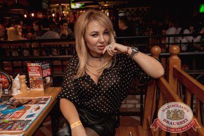 Мот, 22 ноября 2017 - Ресторан «Максимилианс» Самара - 40