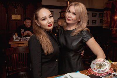 Мот, 22 ноября 2017 - Ресторан «Максимилианс» Самара - 41