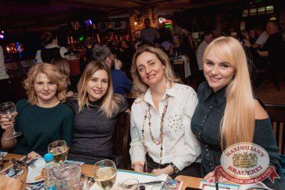 ВИА «Волга-Волга», 25 ноября 2017 - Ресторан «Максимилианс» Самара - 20