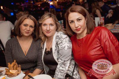 ВИА «Волга-Волга», 25 ноября 2017 - Ресторан «Максимилианс» Самара - 24