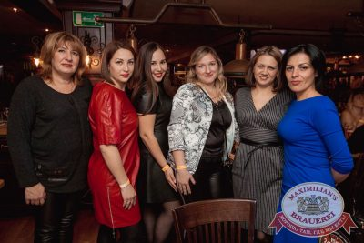 ВИА «Волга-Волга», 25 ноября 2017 - Ресторан «Максимилианс» Самара - 25