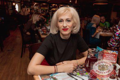 ВИА «Волга-Волга», 25 ноября 2017 - Ресторан «Максимилианс» Самара - 27