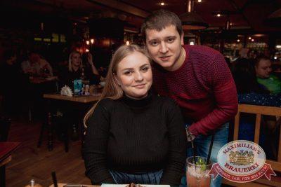 ВИА «Волга-Волга», 25 ноября 2017 - Ресторан «Максимилианс» Самара - 28