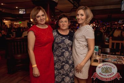 ВИА «Волга-Волга», 25 ноября 2017 - Ресторан «Максимилианс» Самара - 32