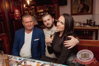 ВИА «Волга-Волга», 25 ноября 2017 - Ресторан «Максимилианс» Самара - 34