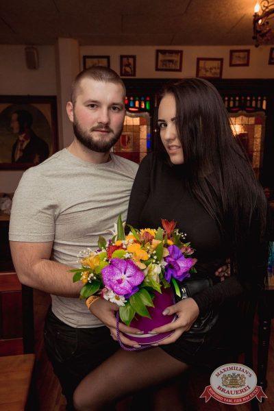 ВИА «Волга-Волга», 25 ноября 2017 - Ресторан «Максимилианс» Самара - 36