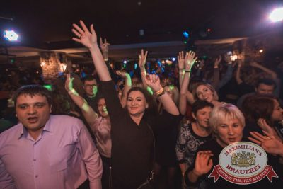 ВИА «Волга-Волга», 25 ноября 2017 - Ресторан «Максимилианс» Самара - 4