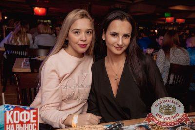ВИА «Волга-Волга», 25 ноября 2017 - Ресторан «Максимилианс» Самара - 40