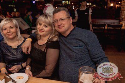 ВИА «Волга-Волга», 25 ноября 2017 - Ресторан «Максимилианс» Самара - 42
