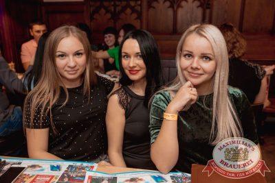 ВИА «Волга-Волга», 25 ноября 2017 - Ресторан «Максимилианс» Самара - 43