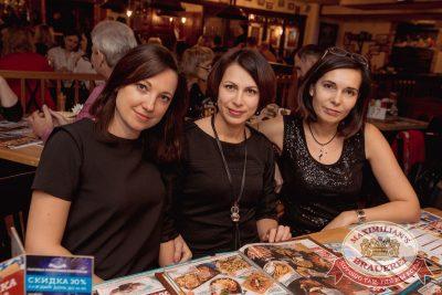 Uma2rman, 29 ноября 2017 - Ресторан «Максимилианс» Самара - 26