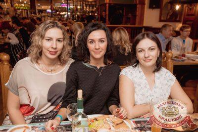 Uma2rman, 29 ноября 2017 - Ресторан «Максимилианс» Самара - 27