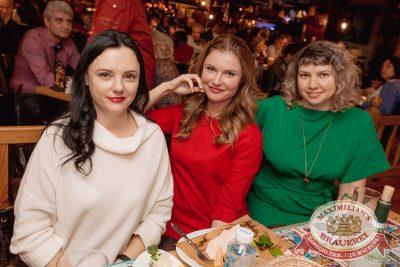 Uma2rman, 29 ноября 2017 - Ресторан «Максимилианс» Самара - 28