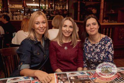 Uma2rman, 29 ноября 2017 - Ресторан «Максимилианс» Самара - 29