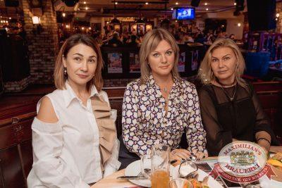 Uma2rman, 29 ноября 2017 - Ресторан «Максимилианс» Самара - 35