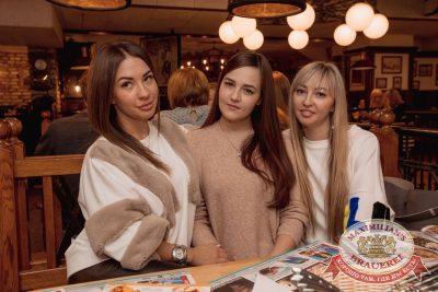 Uma2rman, 29 ноября 2017 - Ресторан «Максимилианс» Самара - 38