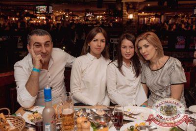 Uma2rman, 29 ноября 2017 - Ресторан «Максимилианс» Самара - 39