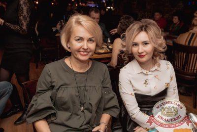 Uma2rman, 29 ноября 2017 - Ресторан «Максимилианс» Самара - 44