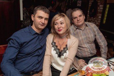 Uma2rman, 29 ноября 2017 - Ресторан «Максимилианс» Самара - 45