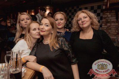 Uma2rman, 29 ноября 2017 - Ресторан «Максимилианс» Самара - 47