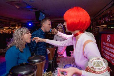 Похмельные вечеринки, 2 января 2018 - Ресторан «Максимилианс» Самара - 1