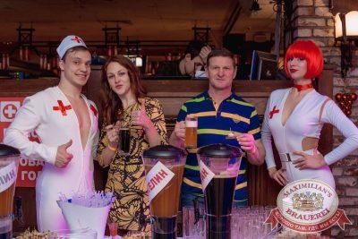 Похмельные вечеринки, 2 января 2018 - Ресторан «Максимилианс» Самара - 10