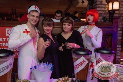 Похмельные вечеринки, 2 января 2018 - Ресторан «Максимилианс» Самара - 12