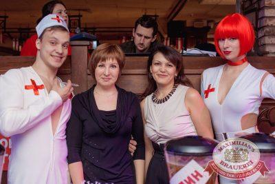 Похмельные вечеринки, 2 января 2018 - Ресторан «Максимилианс» Самара - 13