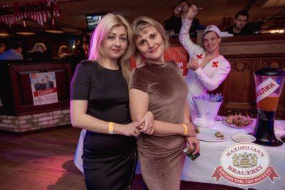 Похмельные вечеринки, 2 января 2018 - Ресторан «Максимилианс» Самара - 14