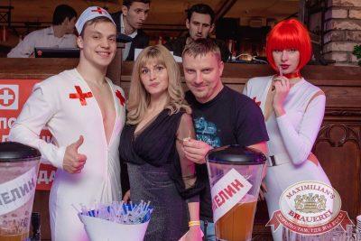 Похмельные вечеринки, 2 января 2018 - Ресторан «Максимилианс» Самара - 15