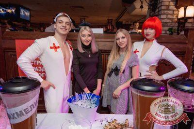 Похмельные вечеринки, 2 января 2018 - Ресторан «Максимилианс» Самара - 16