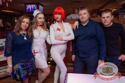 Похмельные вечеринки, 2 января 2018 - Ресторан «Максимилианс» Самара - 18