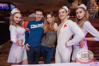 Похмельные вечеринки, 2 января 2018 - Ресторан «Максимилианс» Самара - 19