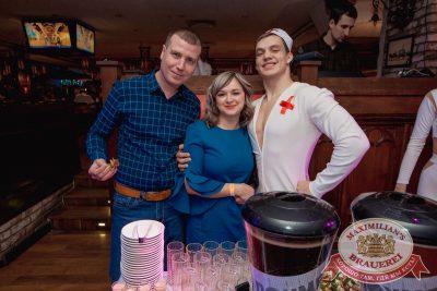 Похмельные вечеринки, 2 января 2018 - Ресторан «Максимилианс» Самара - 2