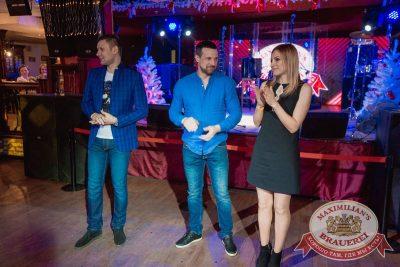 Похмельные вечеринки, 2 января 2018 - Ресторан «Максимилианс» Самара - 21