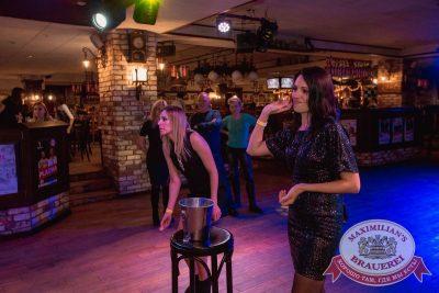 Похмельные вечеринки, 2 января 2018 - Ресторан «Максимилианс» Самара - 23