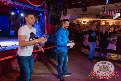 Похмельные вечеринки, 2 января 2018 - Ресторан «Максимилианс» Самара - 24