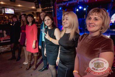 Похмельные вечеринки, 2 января 2018 - Ресторан «Максимилианс» Самара - 26