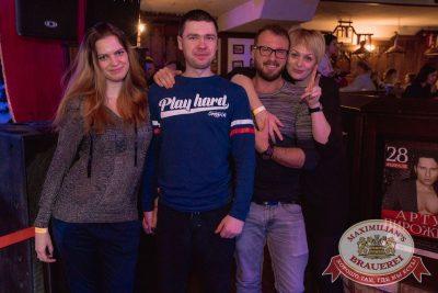 Похмельные вечеринки, 2 января 2018 - Ресторан «Максимилианс» Самара - 29