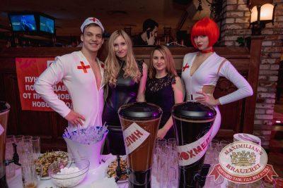 Похмельные вечеринки, 2 января 2018 - Ресторан «Максимилианс» Самара - 3